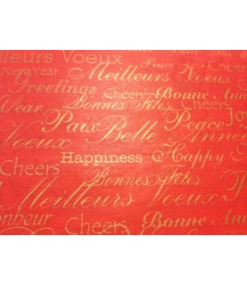 Papel decorativo para pegar mod navidad rojo