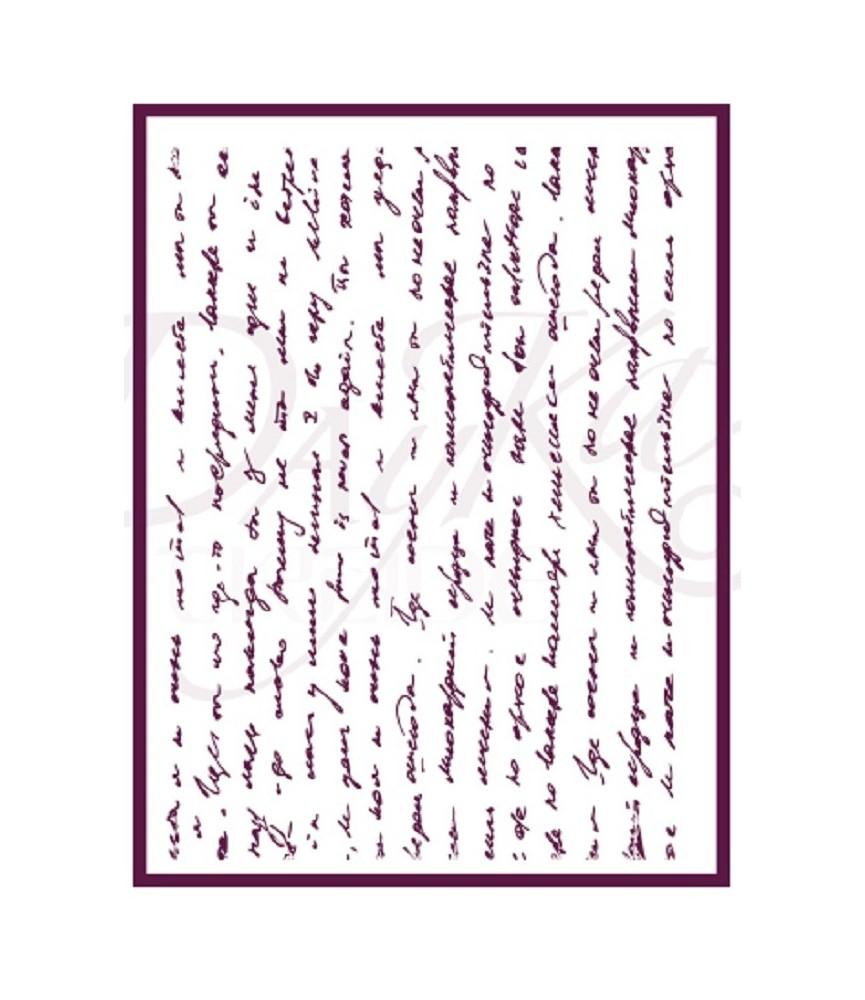 Plantilla stencil DIN-A4 textos